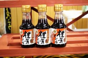 とら醤油と浅野産業のコラボ商品「椎茸しょうゆ」