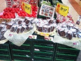 生キクラゲは、食べきりサイズのパック詰めで販売されています。