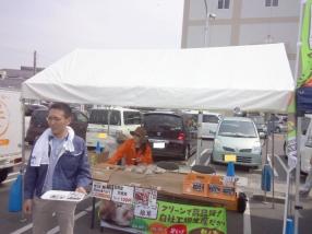 イベント当日も、生キノコはどれも新鮮なものを販売していました。