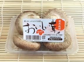 アサノのきのこは、パック詰めされて岡山県内のスーパー等で販売されています。