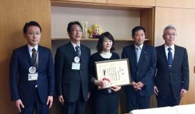 岡山県庁訪問記念撮影