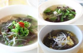 黒キクラゲのスープ